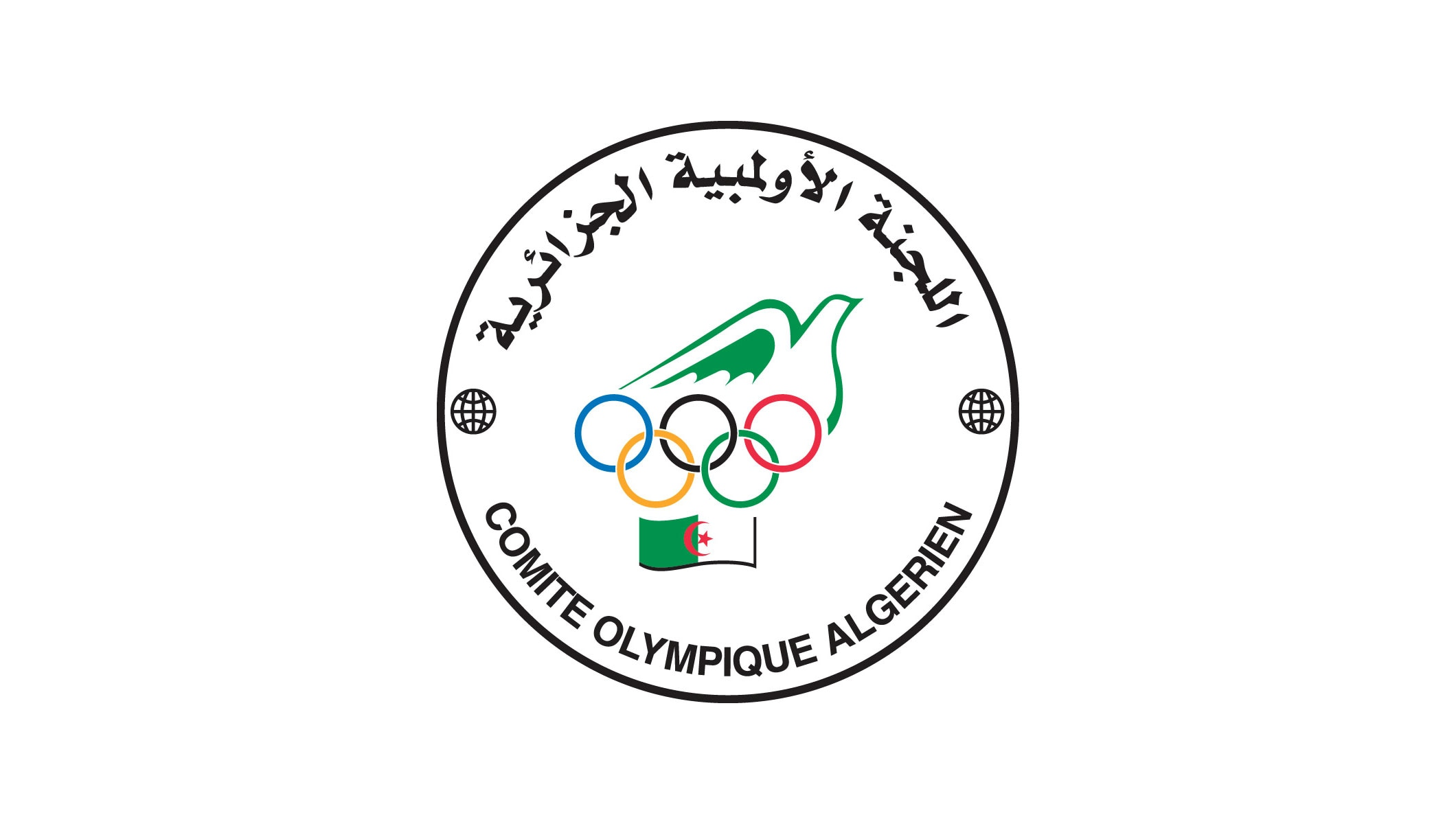 Algeria - National Olympic Committee (NOC)