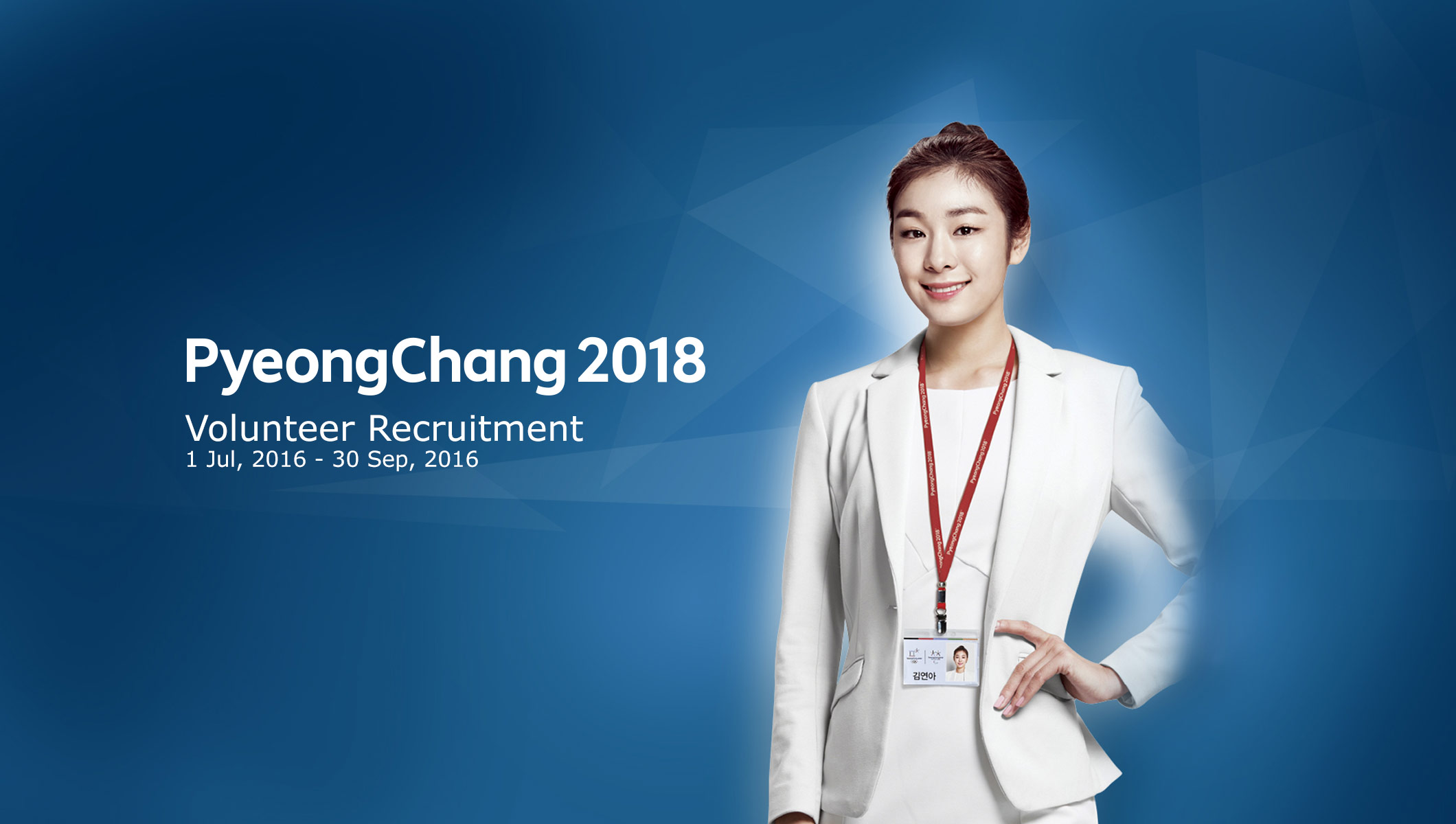 PyeongChang 2018 issues a global invitation for Olympic ...