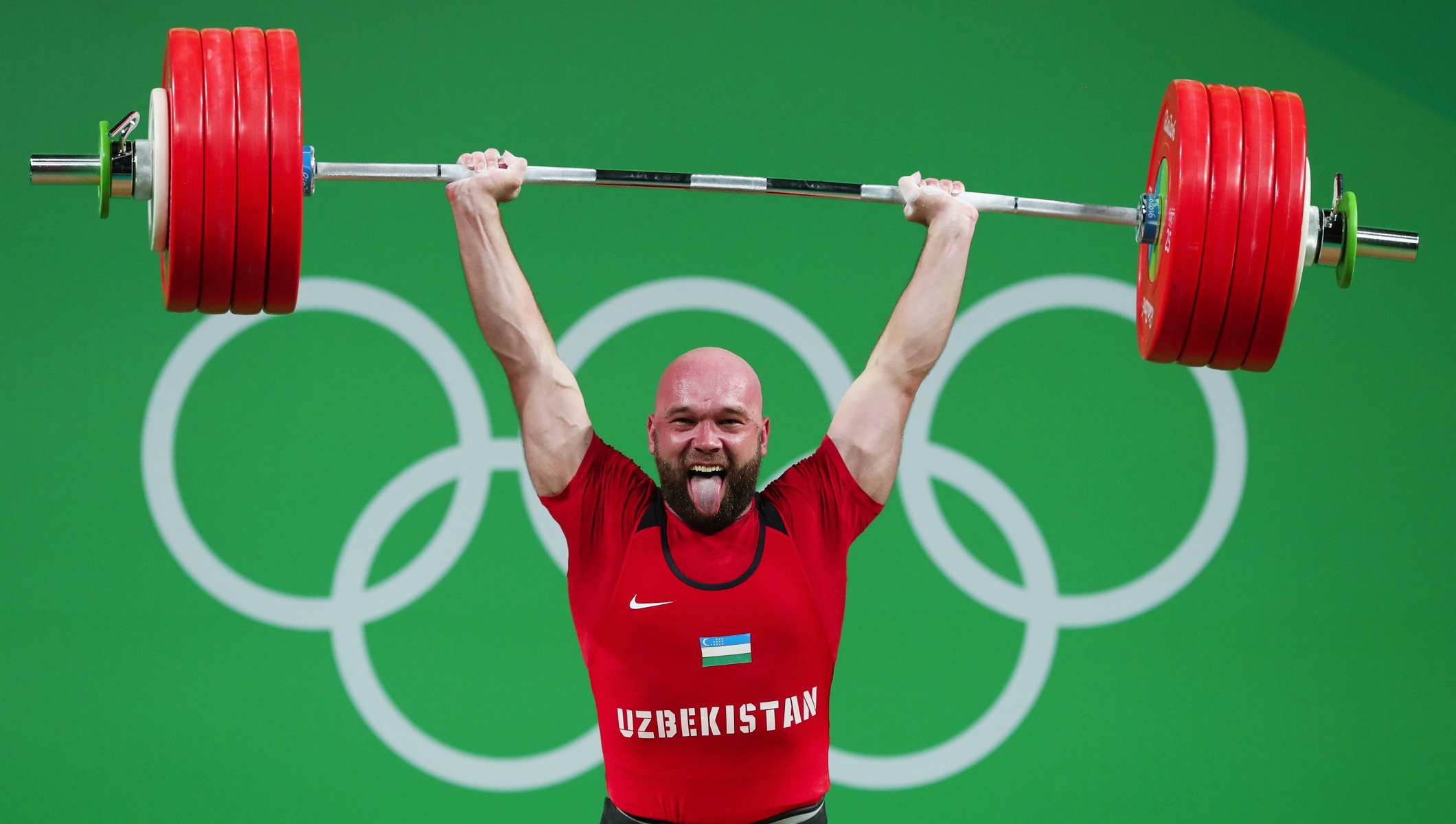 Weightlifting - Summer Olympic Sport