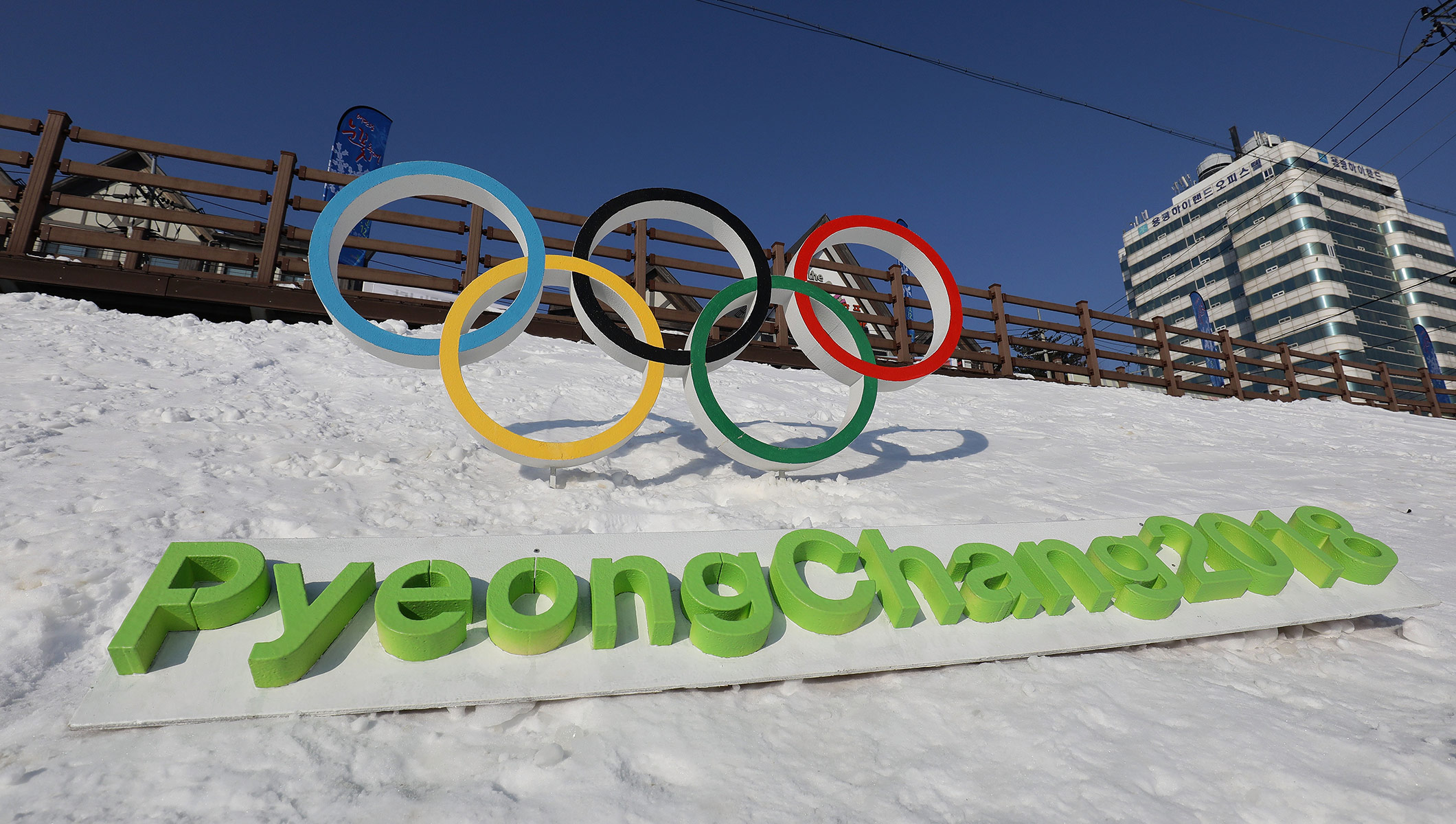 IOC invites Olympic winter athletes to PyeongChang 2018 with just