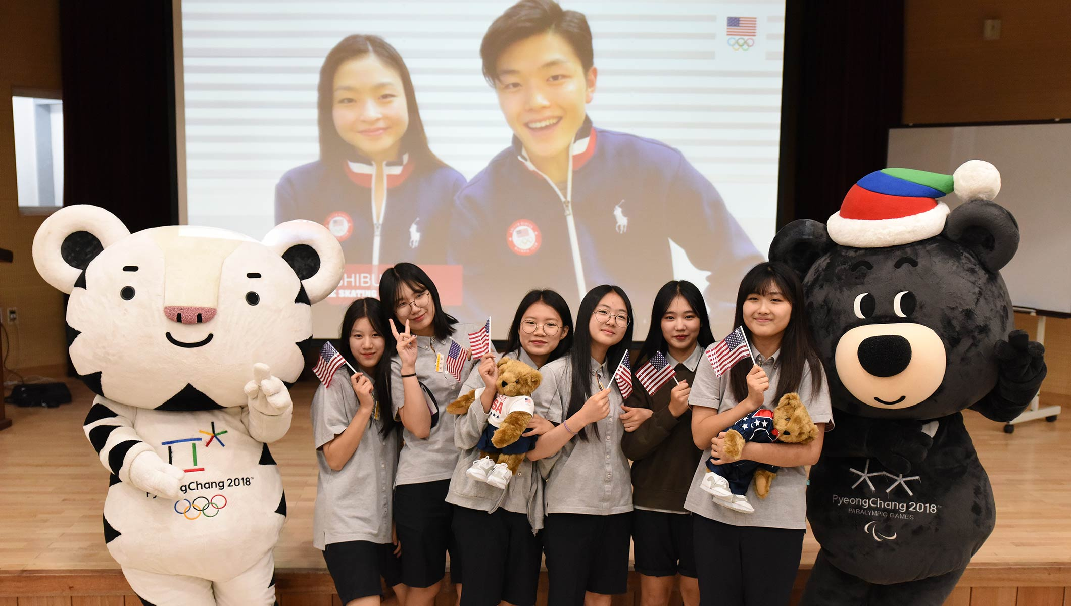 US Olympic Committee launches Korean mentor programme