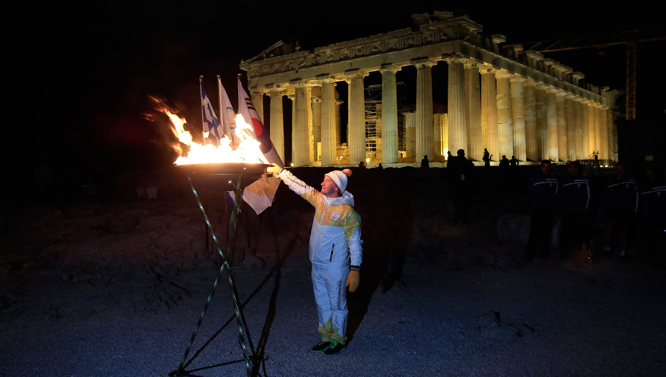 Olympic Torch Relay PyeongChang 2018