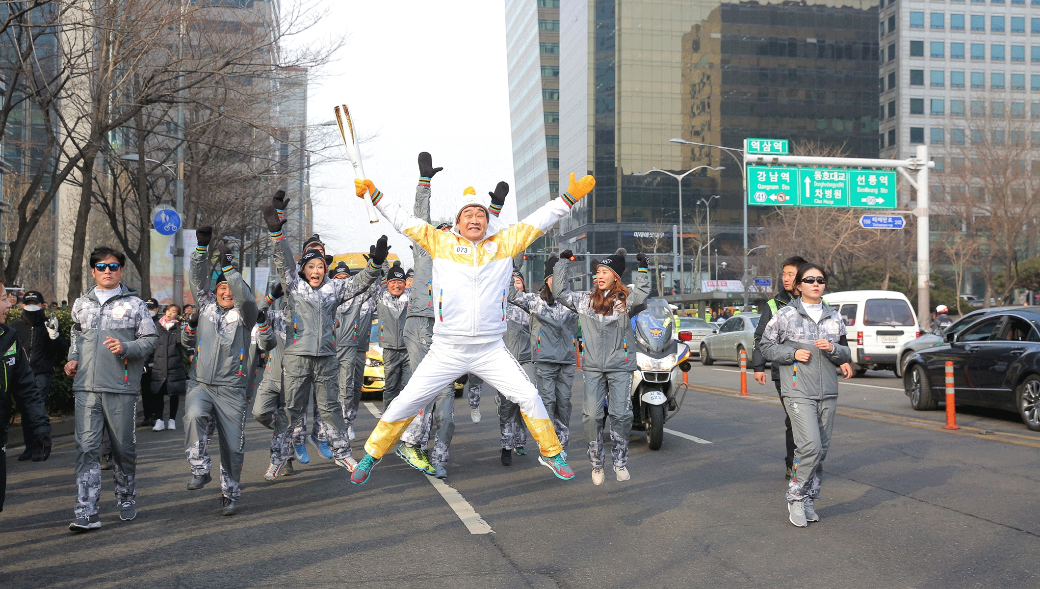 Olympic Torch Relay leaves Seoul and clocks up 80th day