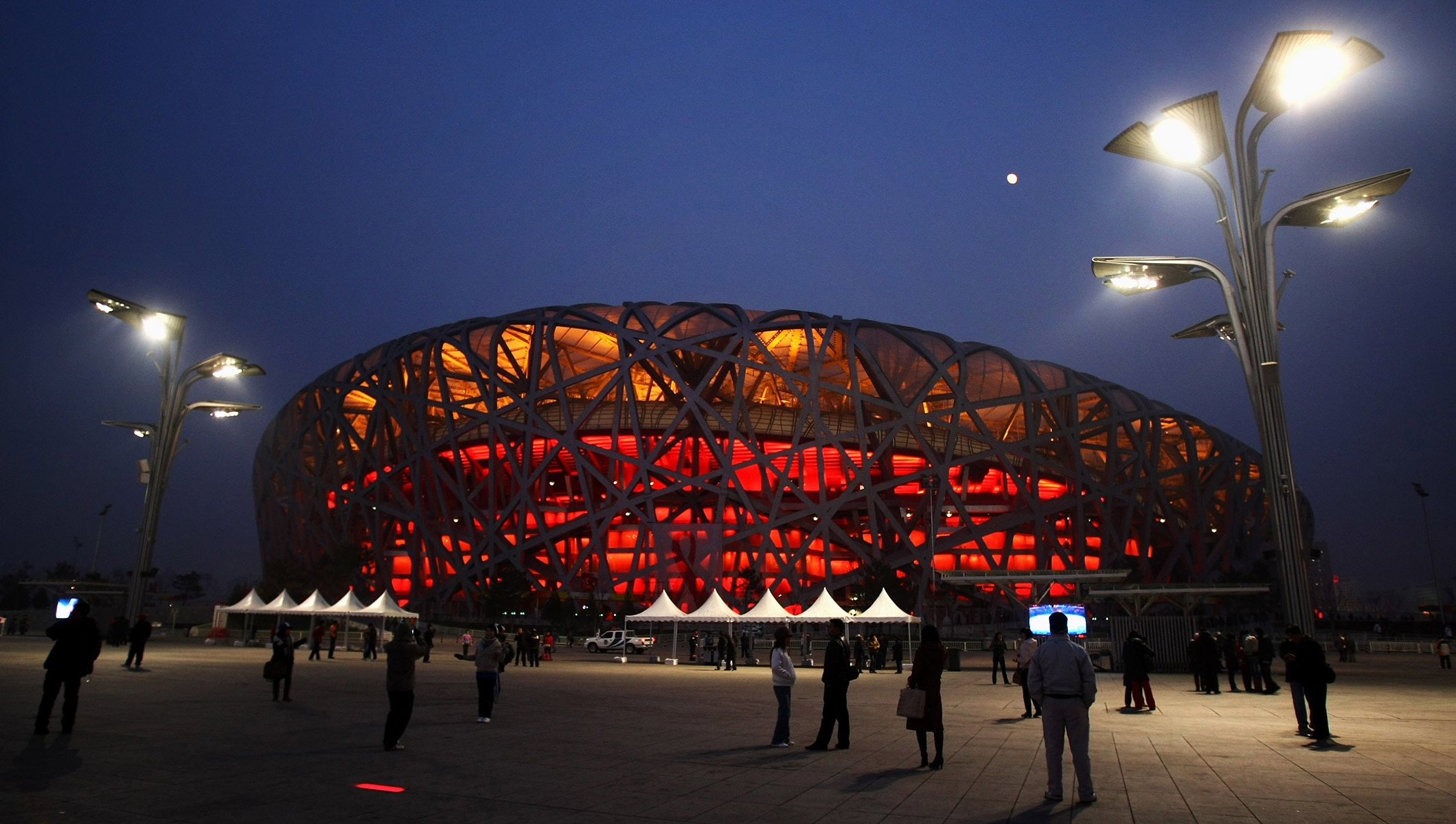 Beijing 2008 Bird's nest