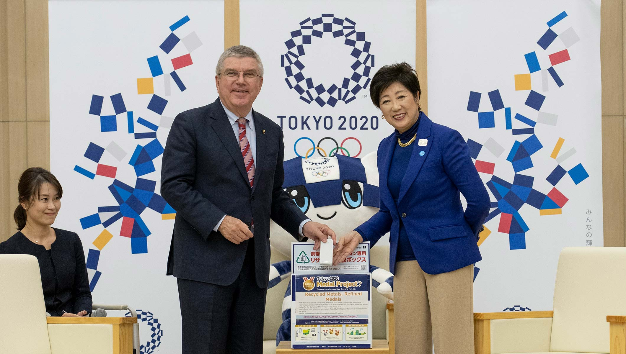President Thomas Bach joined Tokyo's Governor Yuriko Koike, Sunday for a symbolic ceremony demonstrating the sustainability of the Olympic Games Tokyo 2020.
