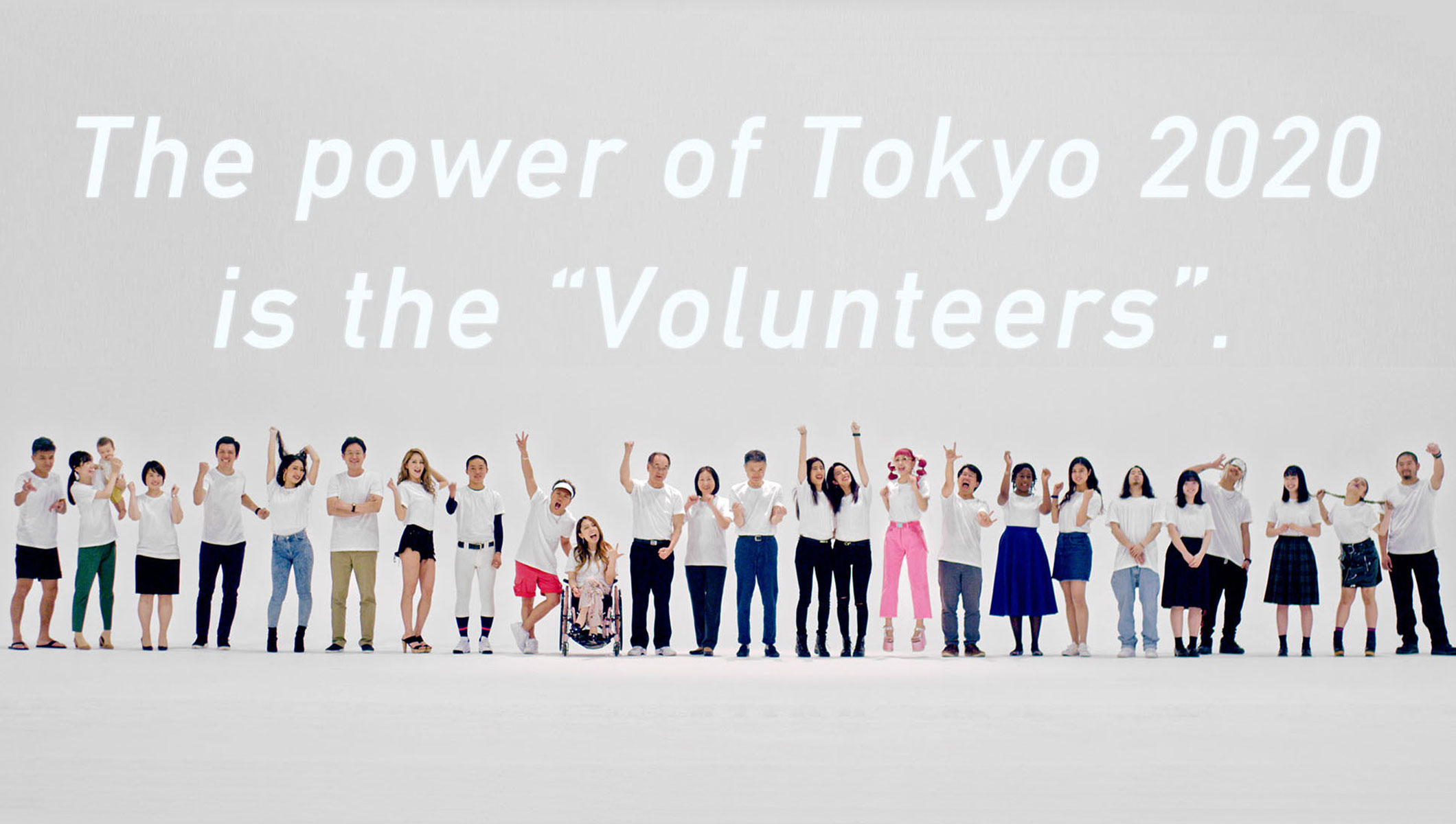 More than 200,000 applications received for Tokyo 2020 Volunteer Programme