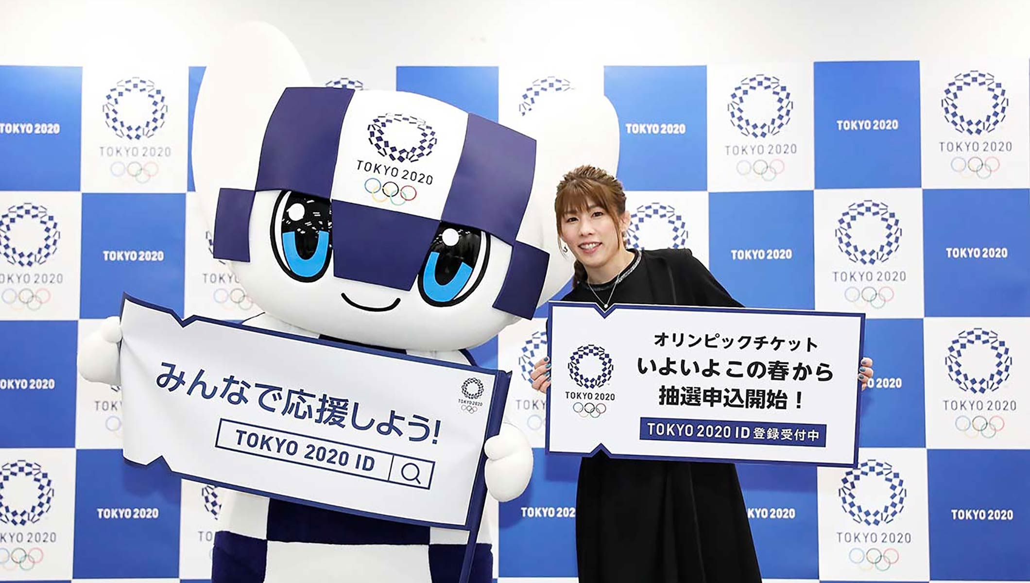 Inauguration Day 2020 Schedule Of Events Tokyo 2020 tickets   Tokyo 2020 launches official ticket website
