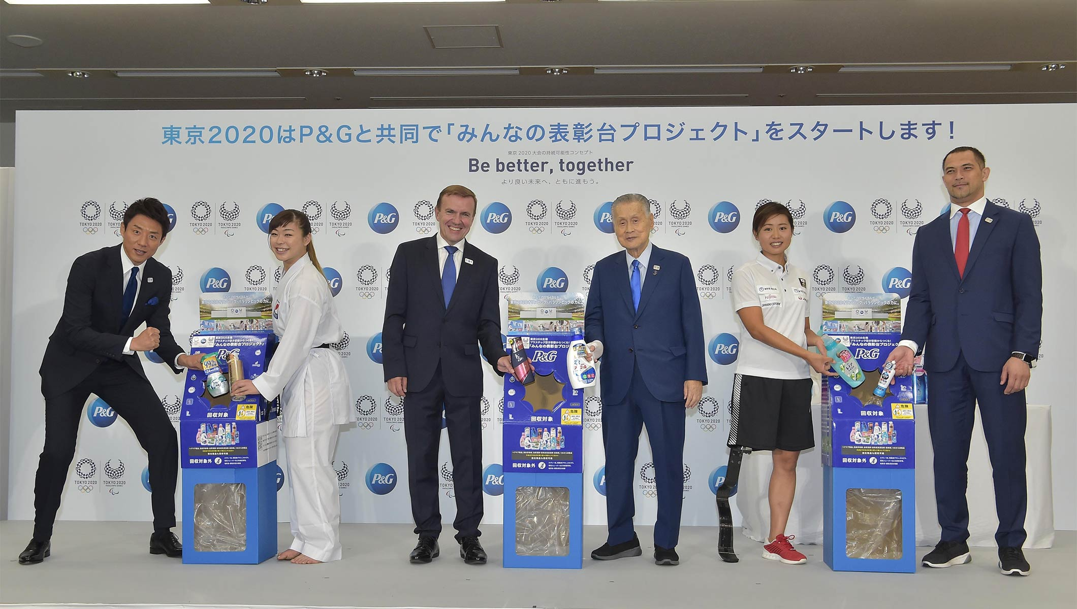 P G And Tokyo 2020 Create First Ever Medal Podiums Made Entirely Of Recycled Plastic For Upcoming Olympic Games Olympic News