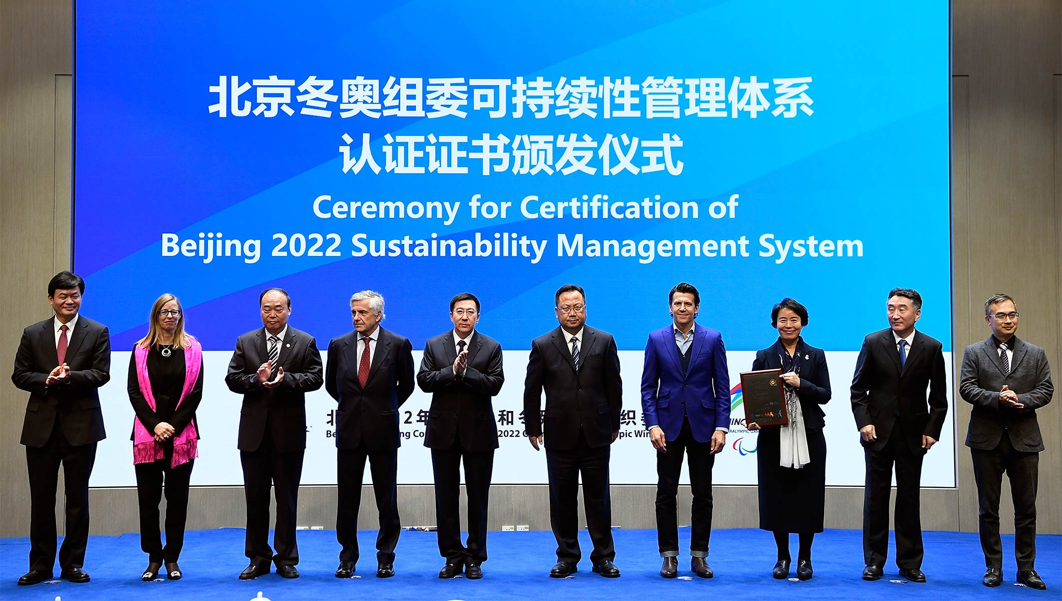 Beijing 2022 receives international sustainable event certification