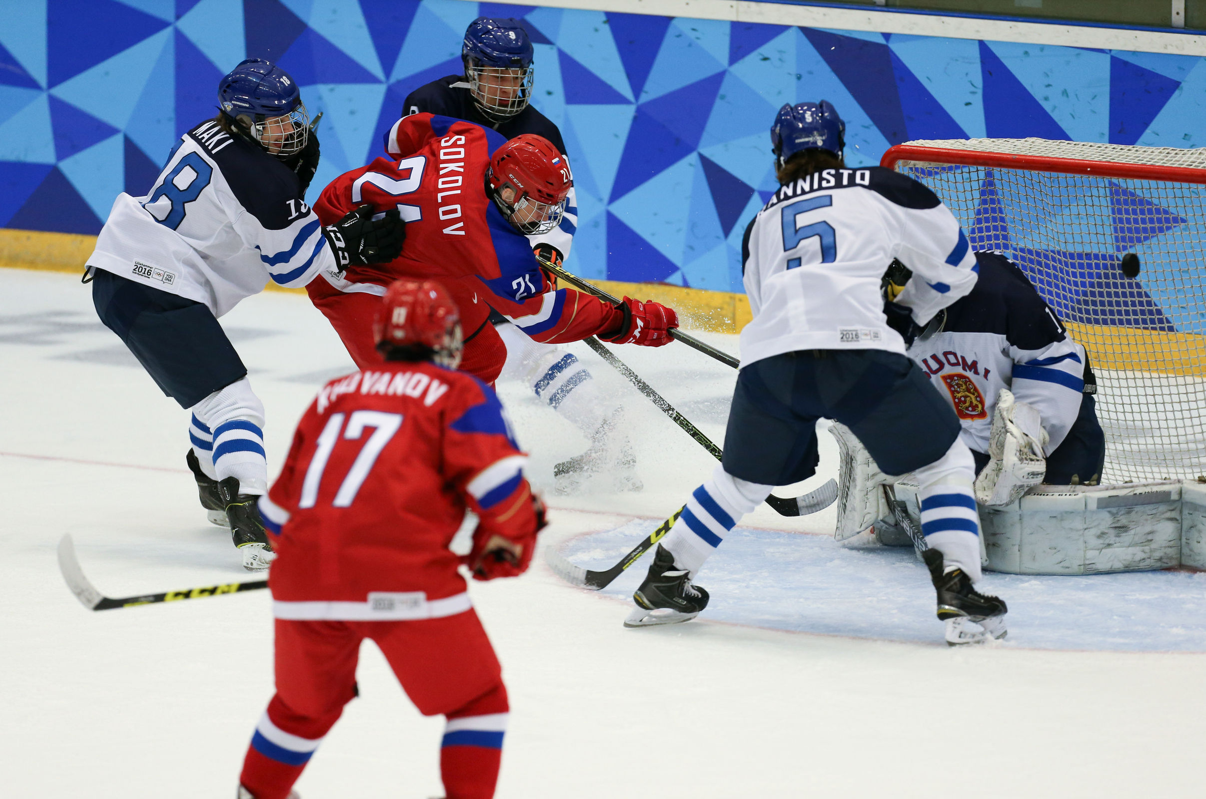 Ice Hockey Mens' Bronze Medal