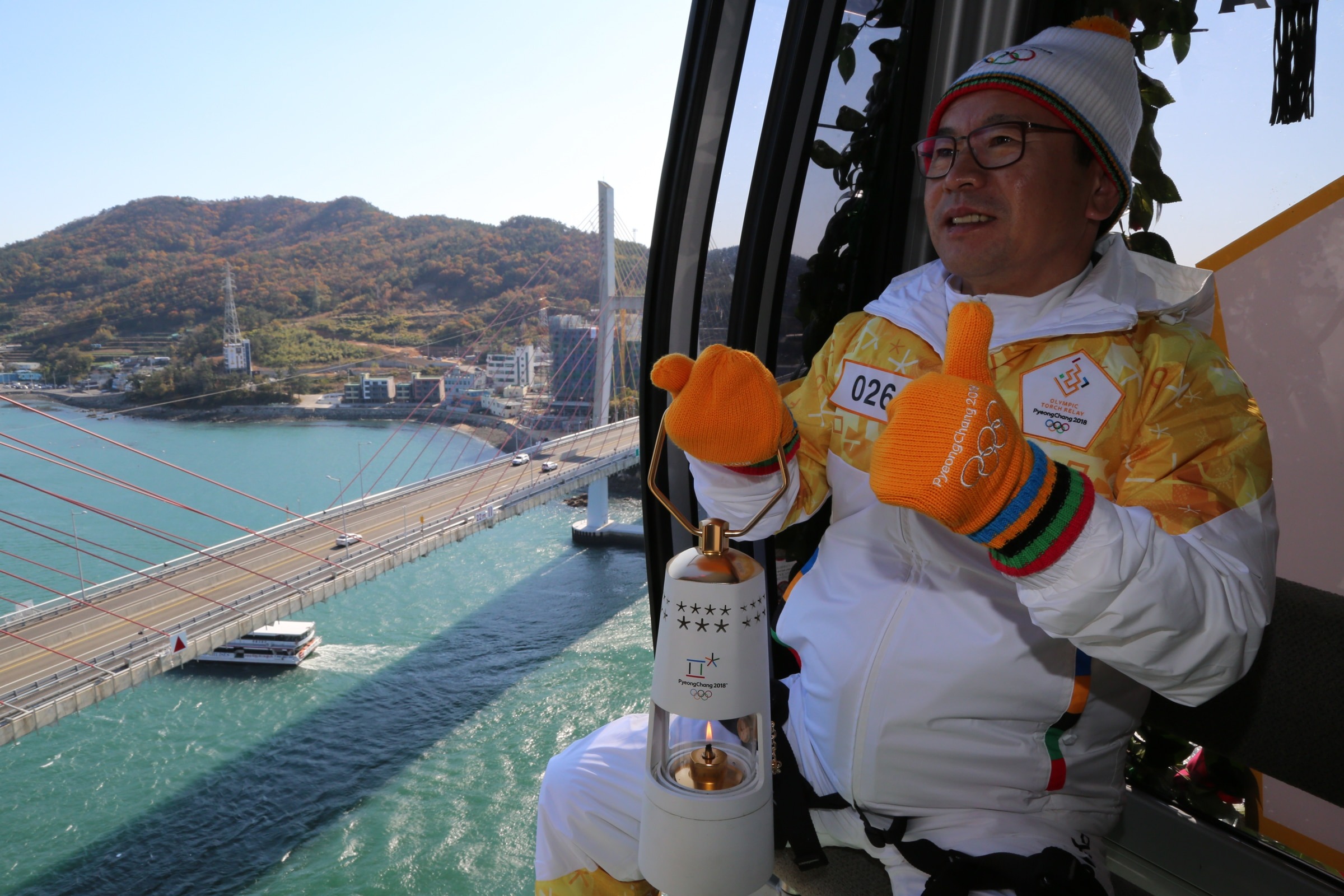 PyeongChang 2018 Olympic Torch Relay - Day 19