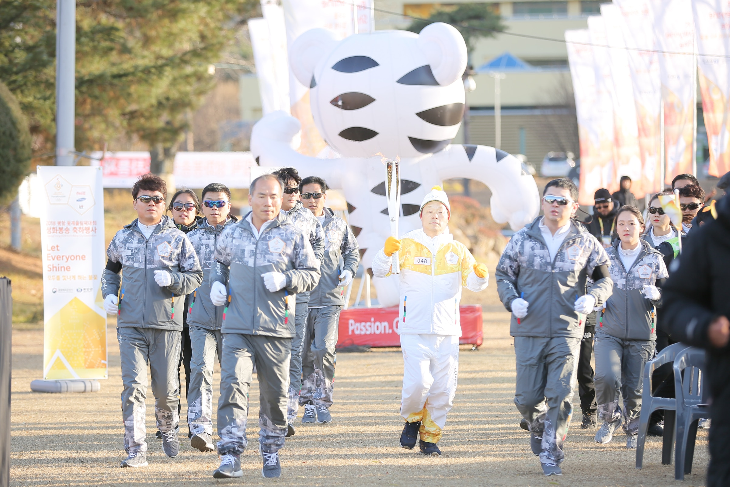 PyeongChang 2018 Olympic Torch Relay - Day 30