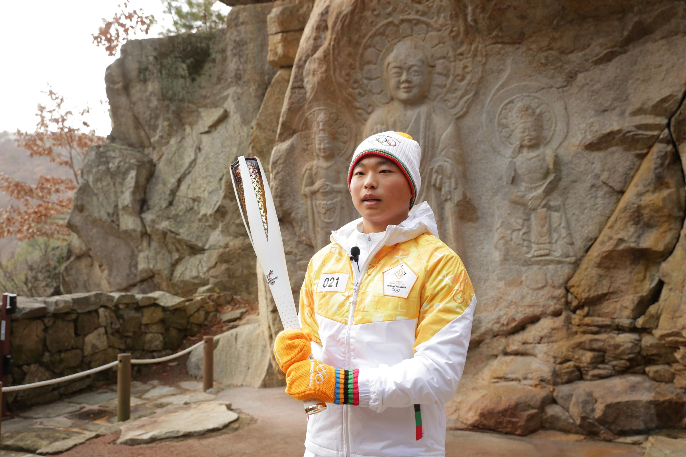 PyeongChang 2018 Olympic Torch Relay - Day 37