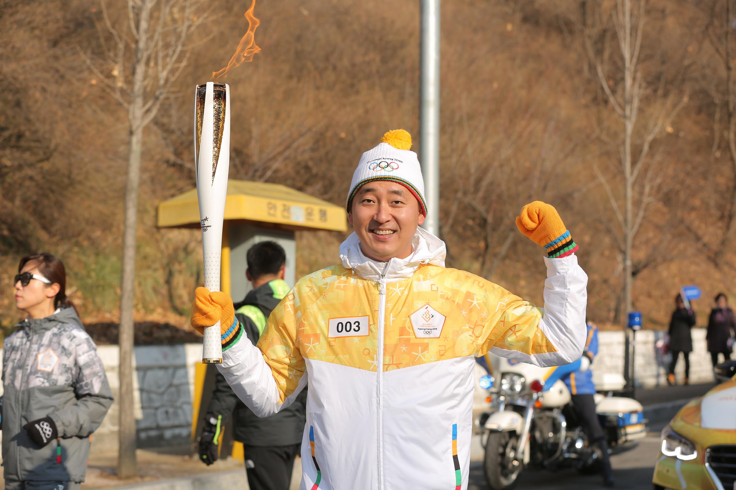 PyeongChang 2018 Olympic Torch Relay - Day 56