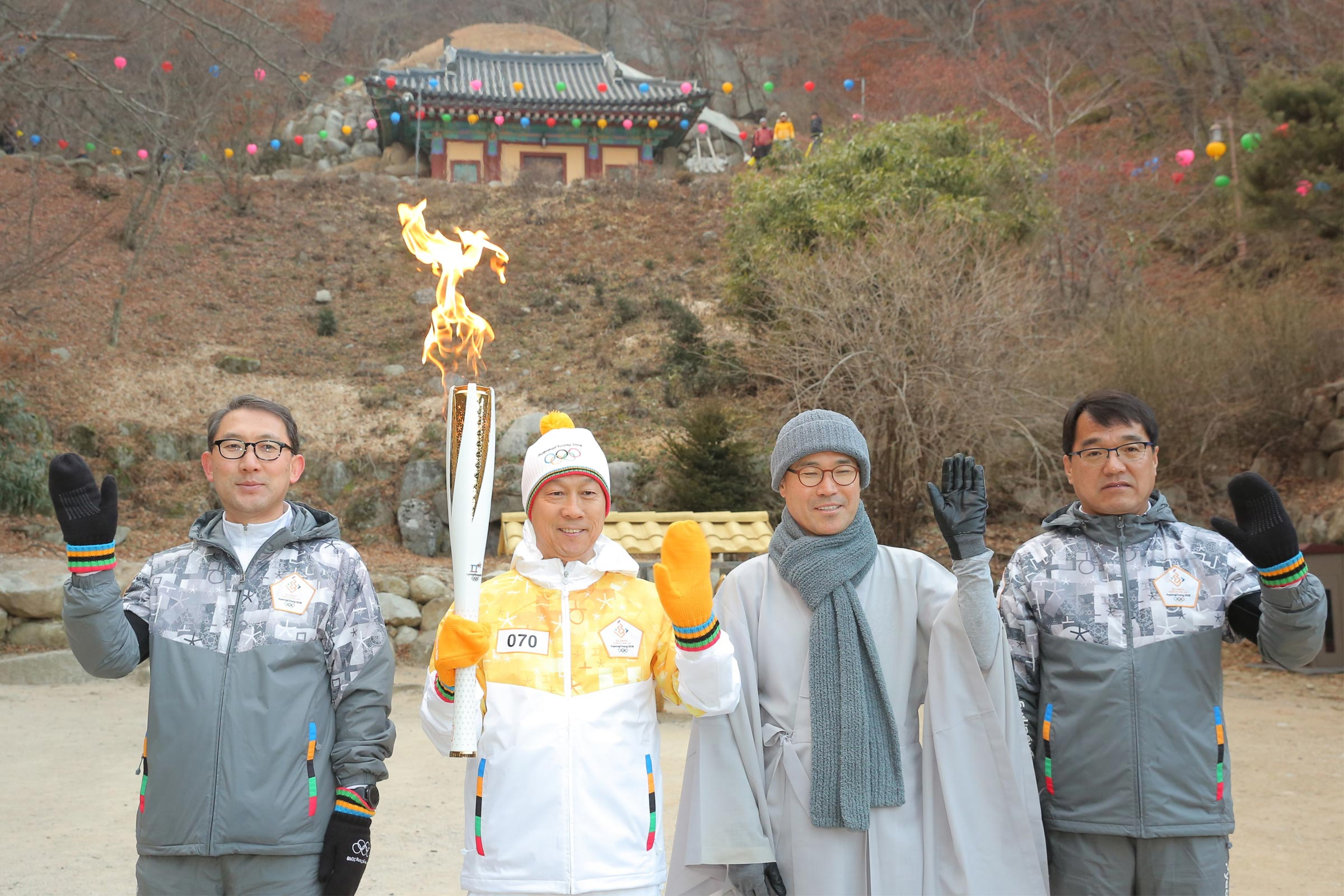 PyeongChang 2018 Olympic Torch Relay - Day 63