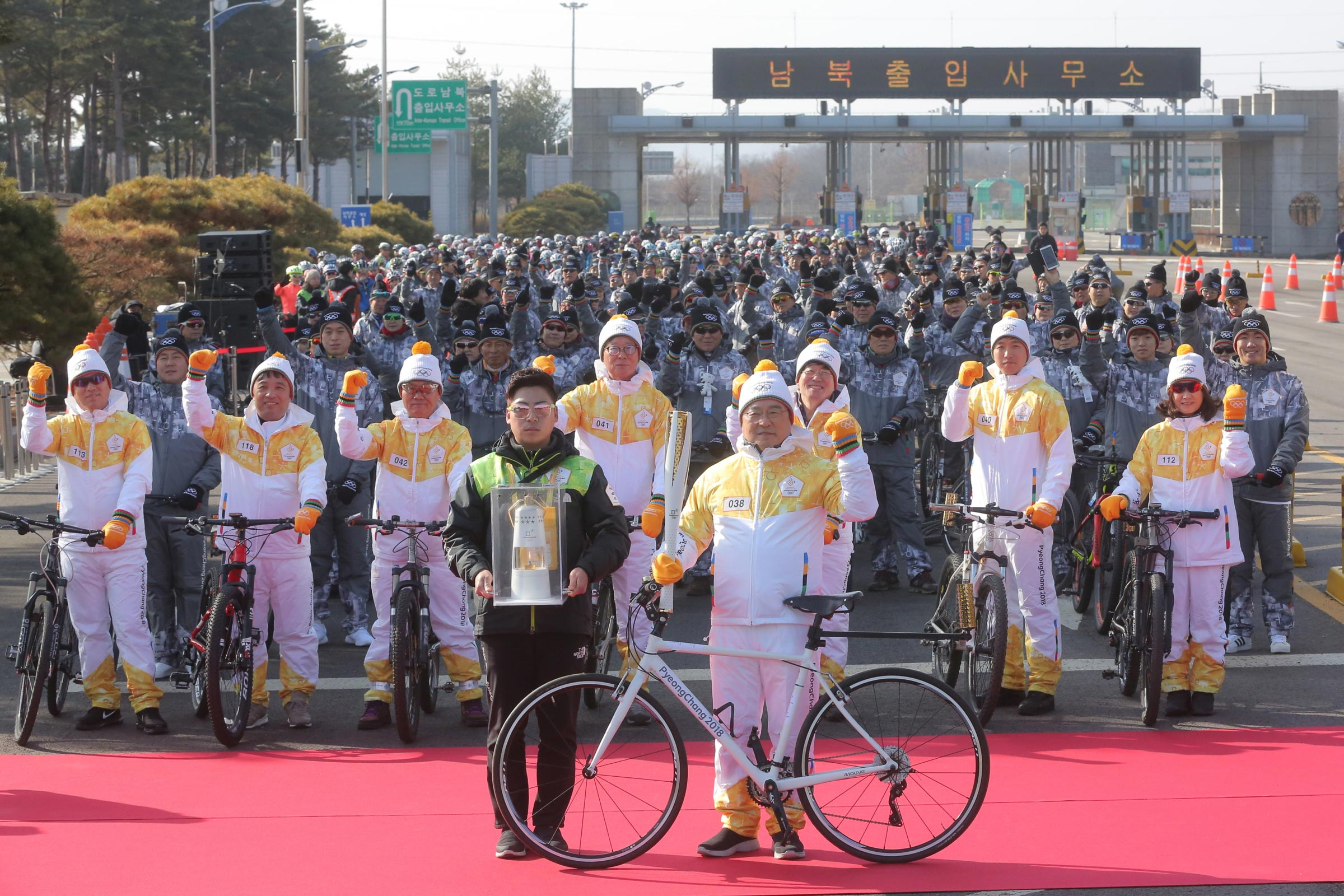 PyeongChang 2018 Olympic Torch Relay - Day 80