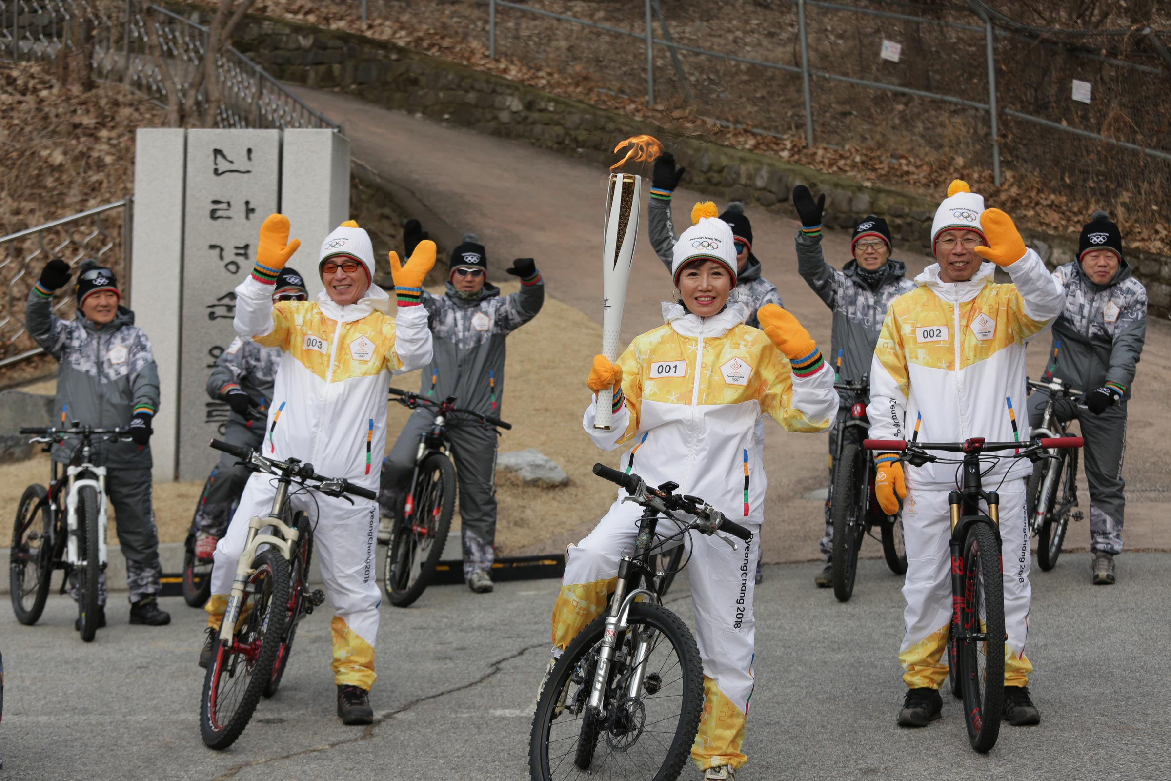 PyeongChang 2018 Olympic Torch Relay - Day 81