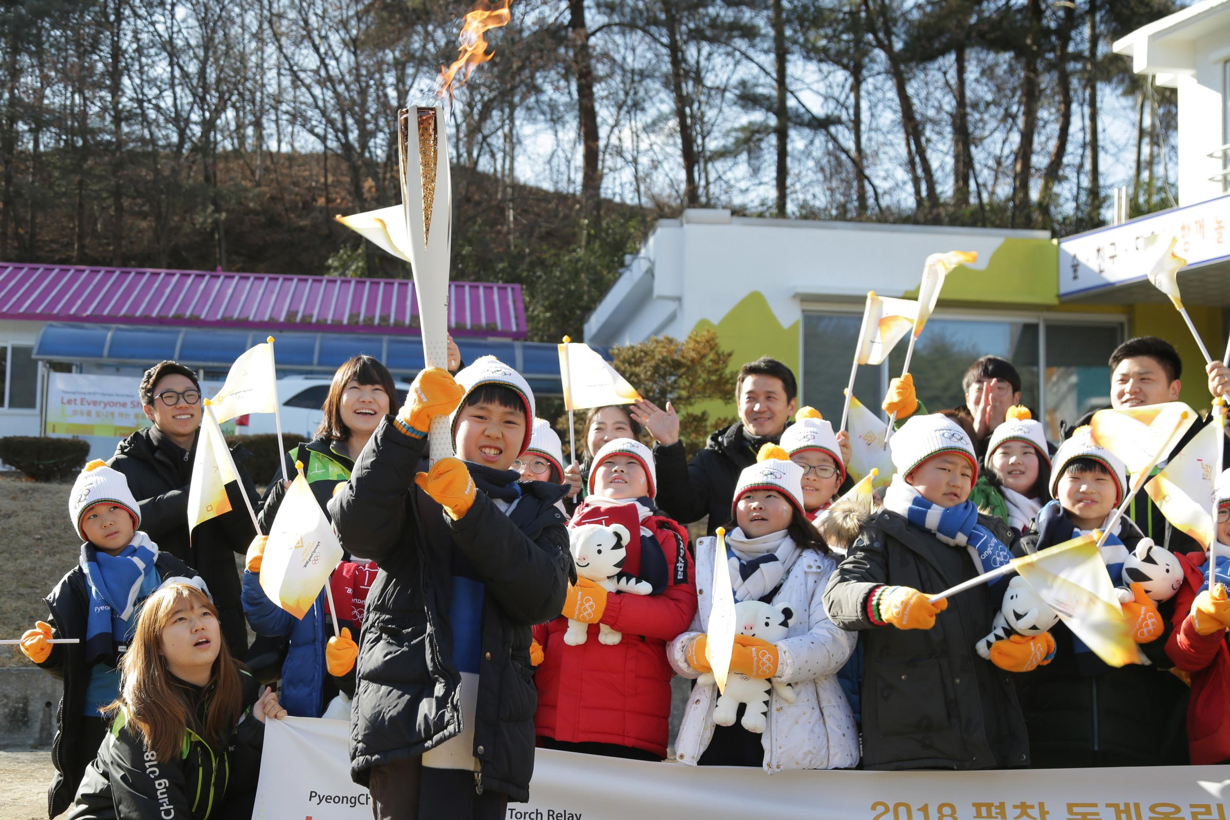 PyeongChang 2018 Olympic Torch Relay - Day 93