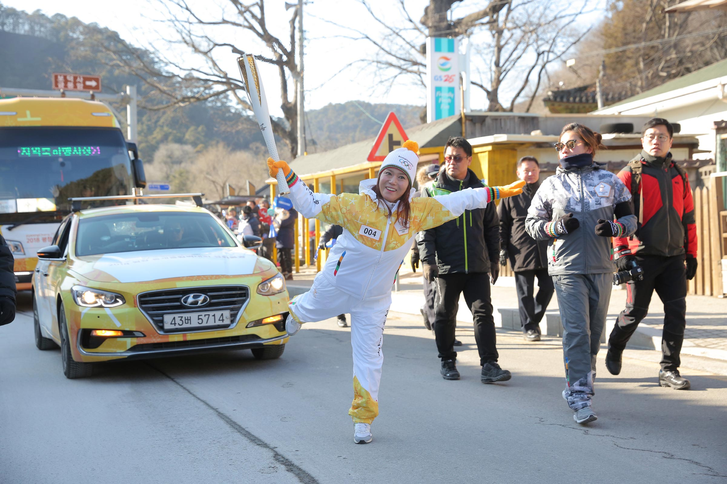 PyeongChang 2018 Olympic Torch Relay - Day 95