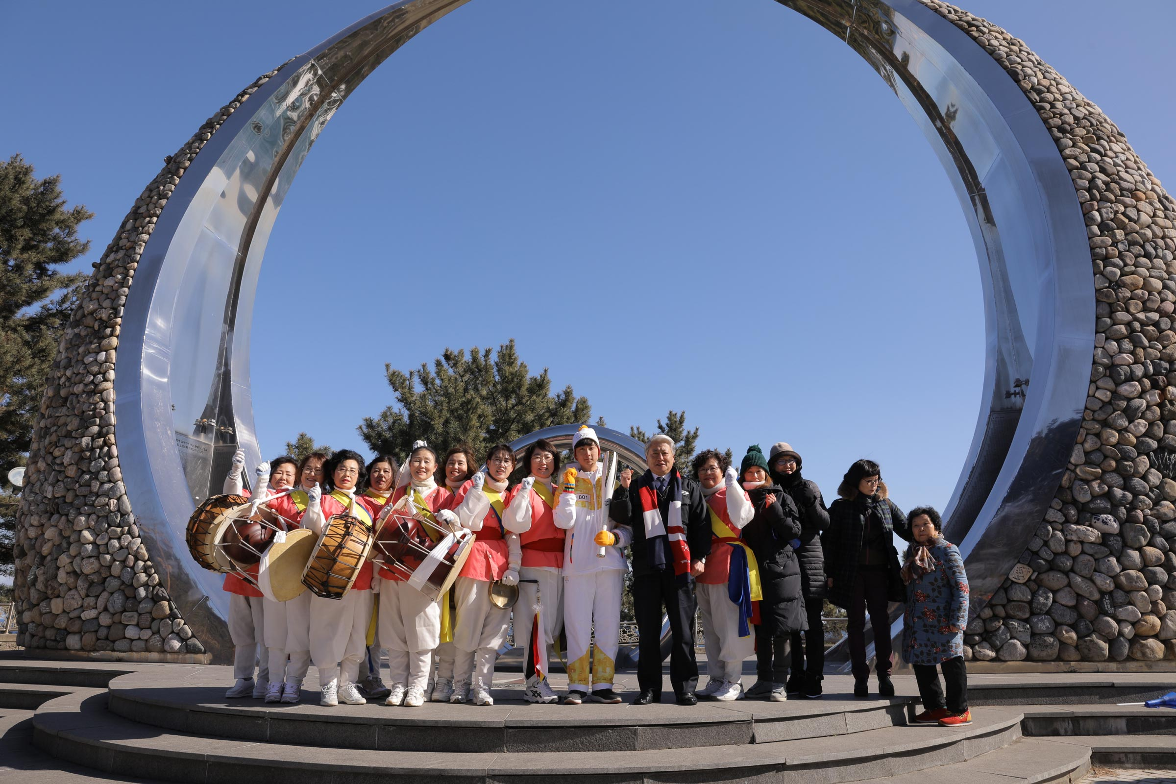 PyeongChang 2018 Olympic Torch Relay - Day 97