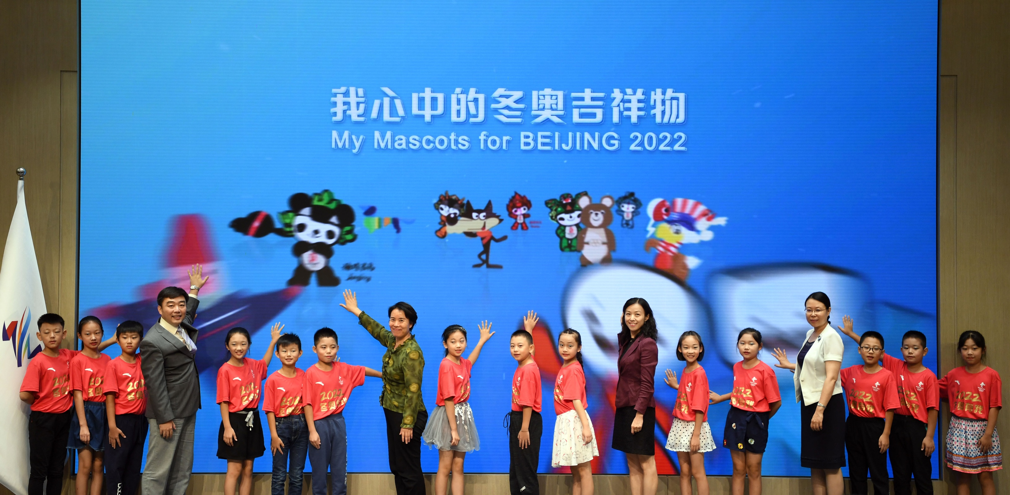 Beijing 2022's Olympic Education Programme