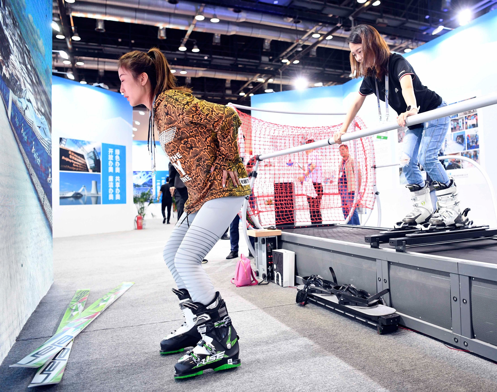 2018 World Winter Sports Beijing Expo