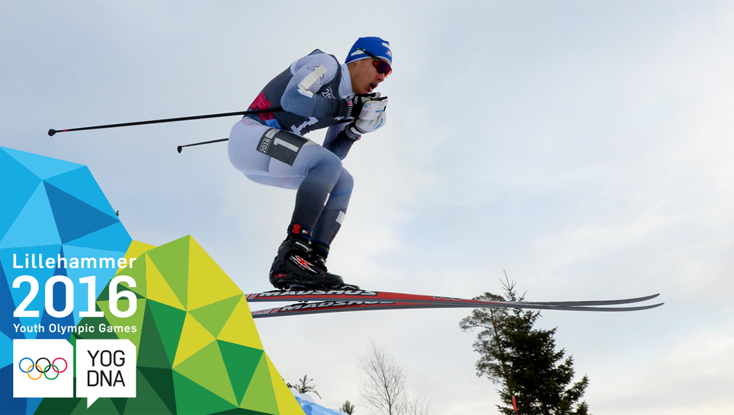 Magnus Kim wins Men's Cross-Country Cross Free gold | Lillehammer 2016 Youth Olympic Games