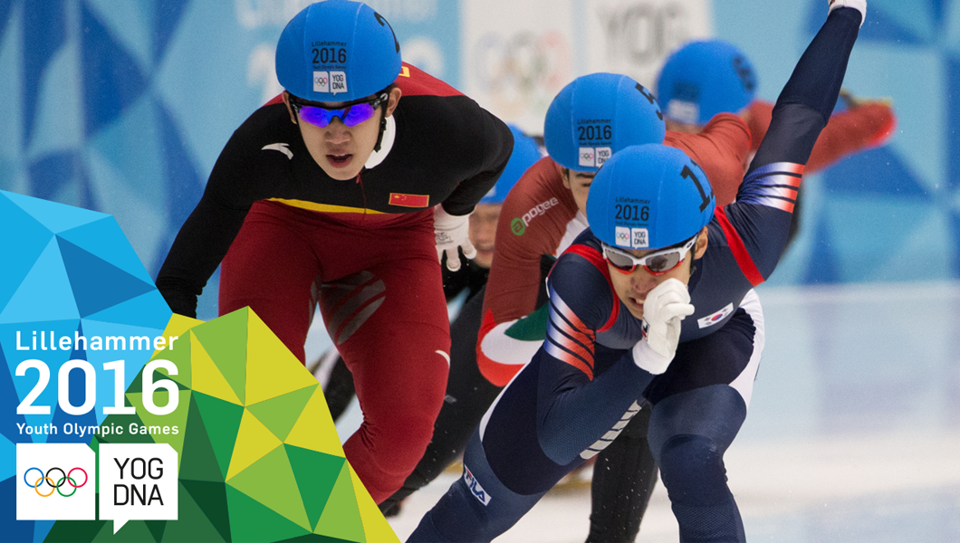 Daeheon Hwang (KOR) médaille d'or Short track - 1000m hommes - ​Lillehammer 2016 ​Youth Olympic Games​