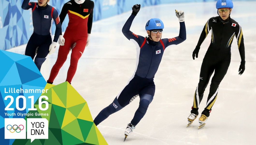 Kyunghwan Hong (KOR) médaille d'or Short track - 500m hommes - Lillehammer 2016 Youth Olympic Games